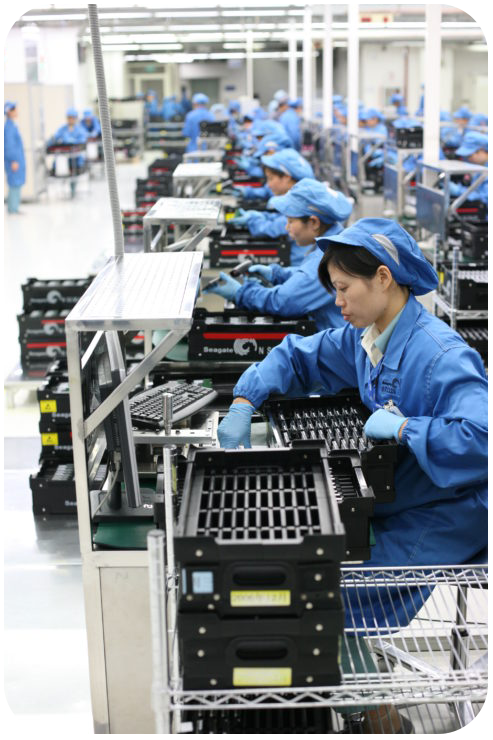 Seagate_Wuxi_China_Factory_Tour-493x740